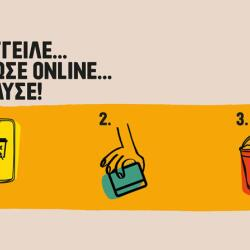 Coffee Island Cyprus Order Online