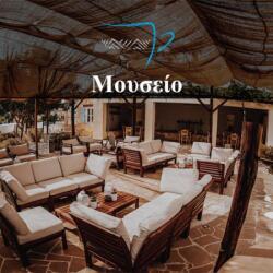 Mouseio Cafe Bar Resto